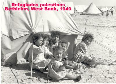 20100716055403-dheisha-ref.camp-bethlehem-westbank-1949.jpg
