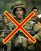 20060810005037-0000-no-a-la-guerra.jpg