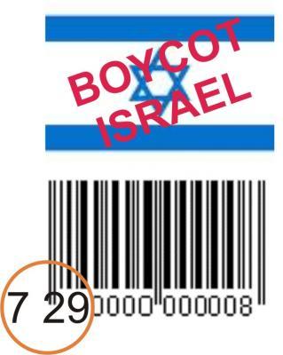 20100815145036-boycot-729.jpg