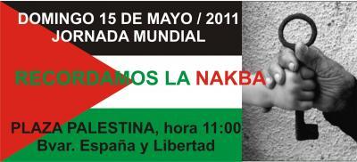 20110511042600-invitacion-nakba-15-de-mayo.jpg