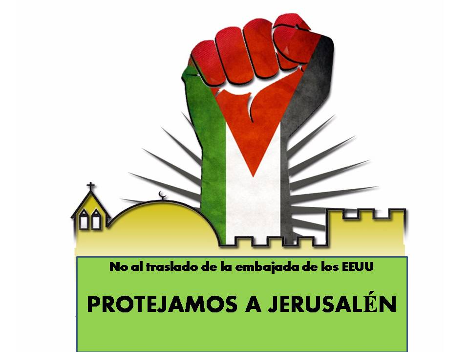 20171205232724-2017-protejamos-jerusalen.jpg